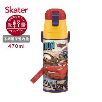 日本Skater不鏽鋼直飲保溫水壺(470ml) 閃電麥昆