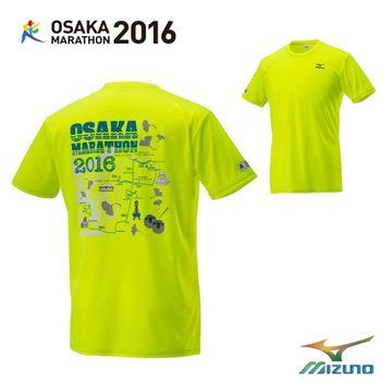 【Mizuno 美津濃】 OSAKA MARATHON 限量男路跑運動T恤 J2MA6Y5645