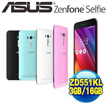 華碩ASUS ZenFone Selfie 16GB  ZD551KL 5.5吋FHD智慧手機 -送專用保護貼