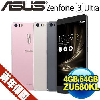 華碩ASUS ZenFone 3 Ultra 四核6.8吋 雙卡超旗艦機 ZU680KL -送專用高透光保護貼+手機支架+觸控筆