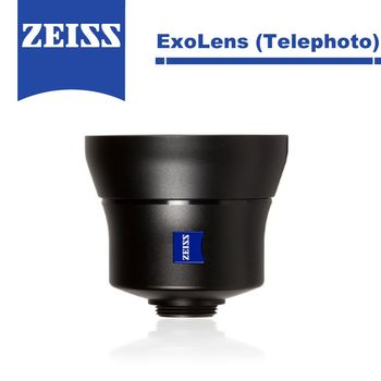 蔡司 Zeiss ExoLens Telephoto 長焦鏡頭 (公司貨)