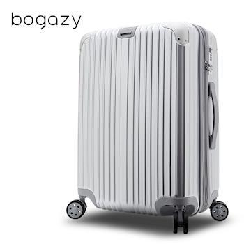 【Bogazy】祕密花園 24吋PC可加大鏡面行李箱(銀)