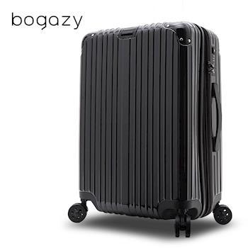 【Bogazy】祕密花園 24吋PC可加大鏡面行李箱(黑)