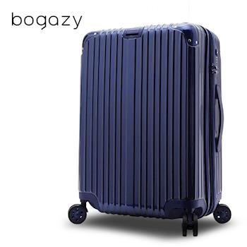 【Bogazy】祕密花園 24吋PC可加大鏡面行李箱(寶藍)