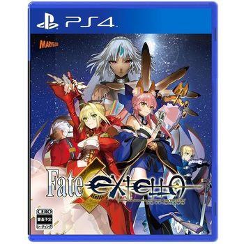 【預購】SONY PS4 遊戲 Fate/EXTELLA - 中文一般版