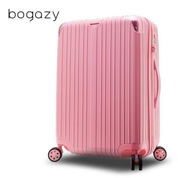 【Bogazy】祕密花園 24吋PC可加大鏡面行李箱(粉)