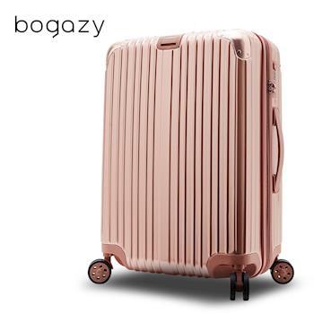 【Bogazy】祕密花園 20吋PC可加大鏡面行李箱(玫瑰金)