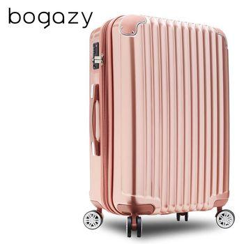 【Bogazy】愛戀巴黎 29吋PC鏡面可加大旅行箱(玫瑰金)