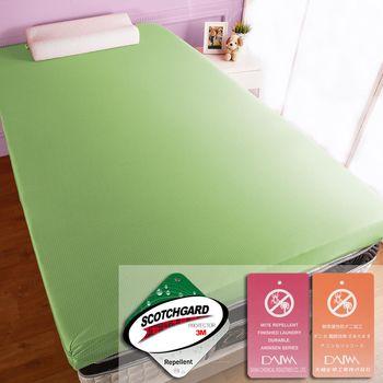 【契斯特】雙重功能12公分釋壓記憶床墊單人3尺-綠色
