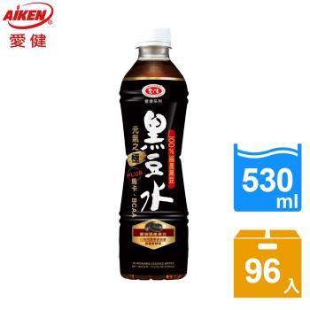 【愛健】黑豆多酚黑豆水4箱組(530mlx24入/箱)