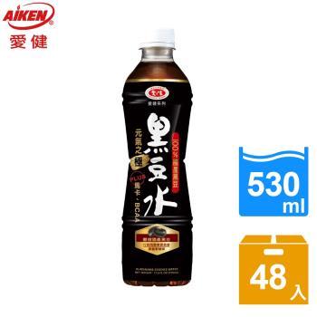 【愛健】黑豆多酚黑豆水2箱組(530mlx24入/箱)