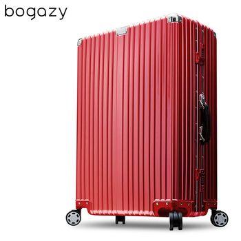 【Bogazy】淬鍊經典 29吋PC鋁框鏡面行李箱(紅色)