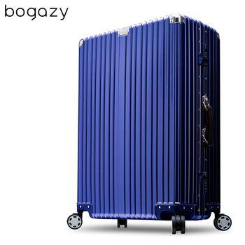 【Bogazy】淬鍊經典 29吋PC鋁框鏡面行李箱(藍色)