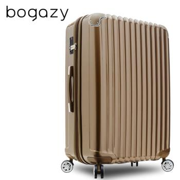 【Bogazy】愛戀巴黎 25吋PC鏡面可加大旅行箱(摩卡棕)