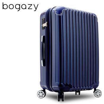 【Bogazy】愛戀巴黎 25吋PC鏡面可加大旅行箱(寶藍)