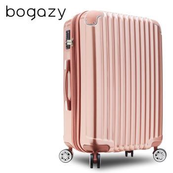 【Bogazy】愛戀巴黎 25吋PC鏡面可加大旅行箱(玫瑰金)