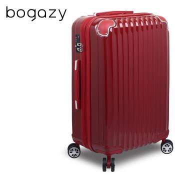 【Bogazy】愛戀巴黎 25吋PC鏡面可加大旅行箱(深紅)