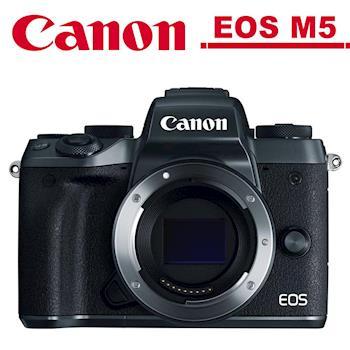 【相機包配件組】Canon EOS M5 單機身 (公司貨)
