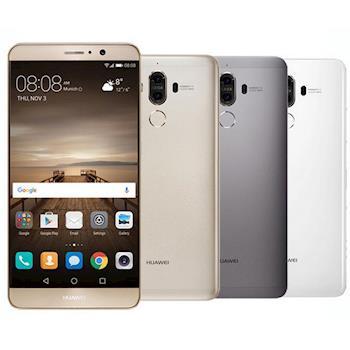 HUAWEI Mate 9 64G/4G 智慧手機 MHA-L29