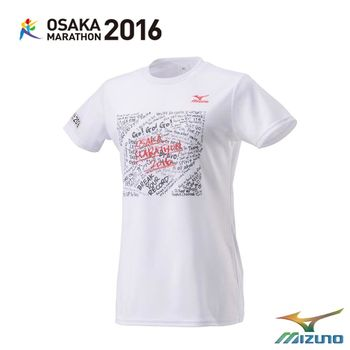 【Mizuno 美津濃】 OSAKA MARATHON 限量女路跑運動T恤 J2MA6Y5201