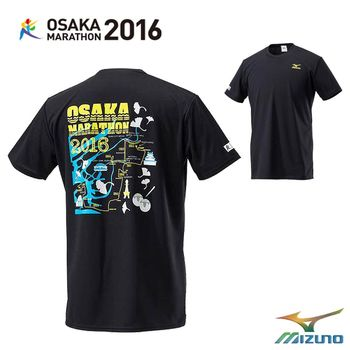 【Mizuno 美津濃】 OSAKA MARATHON 限量男路跑運動T恤 J2MA6Y5609