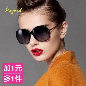 加1元多1件【MEGASOL】gucci設計師同款寶麗萊UV400偏光太陽眼鏡 * 特惠組