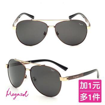加1元多1件【MEGASOL】鎳合金純手工鏡架 電影明星同款UV400偏光太陽眼鏡* 特惠組
