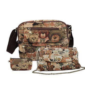 【DAV DANNY 大衛丹尼】經典熊系列可愛維尼小熊多拉鍊夾層側背包-212(超值三件組)