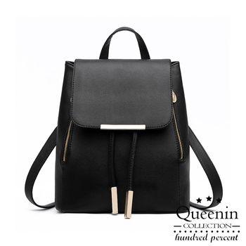 DF Queenin日韓 - 韓版引領時尚仿皮款後背包-共2色