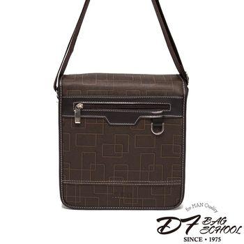 DF BAGSCHOOL - 硬挺框框紋基本款直立式側背包