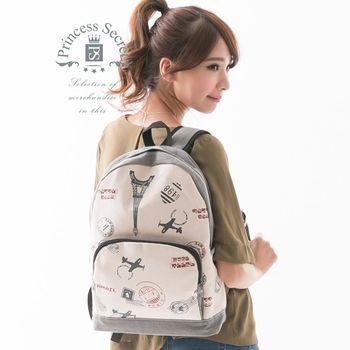 【PrincessSecret】日韓個性鐵塔休閒後背包【P-X1042410506】