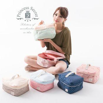 【PrincessSecret】韓版大容量可愛旅行收納袋【P-L4102810506】