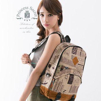 【PrincessSecret】日韓報紙圖案休閒後背包【P-X1042510506】