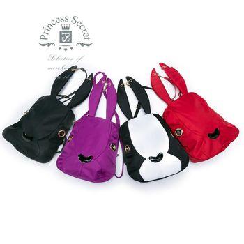 【PrincessSecret】日韓個性兔子牛津布後背包【P-X1042210506】