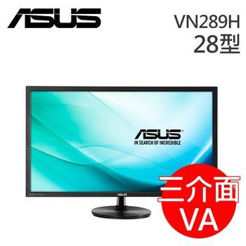 ASUS VN289H 28型  VA 寬螢幕