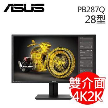 ASUS華碩 PB287Q 28型4K2K寬螢幕
