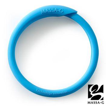 MASSA-G 炫彩動感負離子能量手環-藍