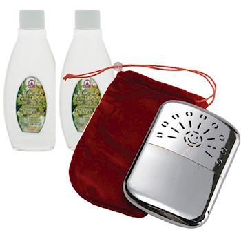 【LAMP】薰香白金懷爐強效8小時保溫極佳 贈專用精油2瓶