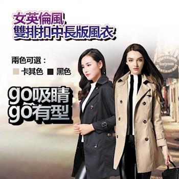 【棉花甜】韓版修身顯瘦 時尚翻領長版風衣外套 買一送一組 ( 黑 /卡其 ) 2色選 L~2XL (現+預)