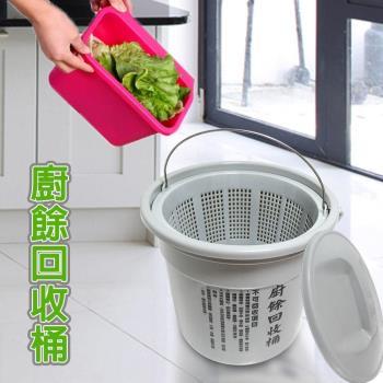 【買大送小】台灣製造 乾濕分離式 廚餘回收桶 6.5L+花香環保垃圾袋(3捲/袋)