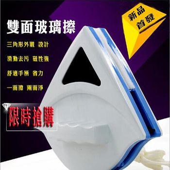 (擦窗神器)超強磁力雙面單層玻璃清潔器