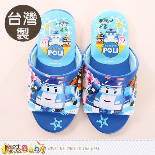 魔法Baby~兒童室內拖鞋 台灣製POLI卡通授權正品~sa61096