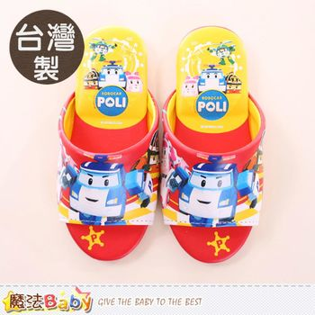 魔法Baby~兒童室內拖鞋 台灣製POLI卡通授權正品~sa61092
