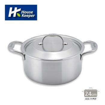 【妙管家】Bergen五層複合金不鏽鋼雙柄湯鍋 24cm HKB-024