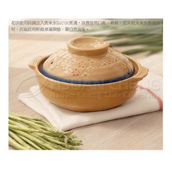 頂級松村窯日式砂鍋