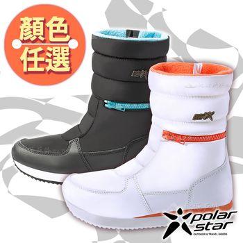 PolarStar 女 防潑水 保暖雪鞋│雪靴『顏色任選』 P16654