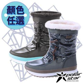 PolarStar 女 防潑水 保暖雪鞋│雪靴『顏色任選』 P16652