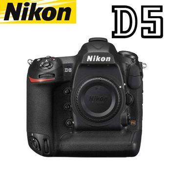 Nikon D5 單機身 XQD版