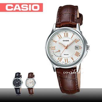 【CASIO 卡西歐】簡約時尚_皮革錶帶_日期顯示_生活防水_指針女錶(LTP-E116L)