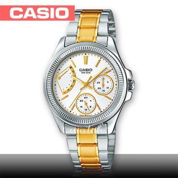 【CASIO 卡西歐】送禮首選_折疊式錶扣_不鏽鋼錶帶_礦物玻璃_防水_氣質女錶(LTP-2089SG)